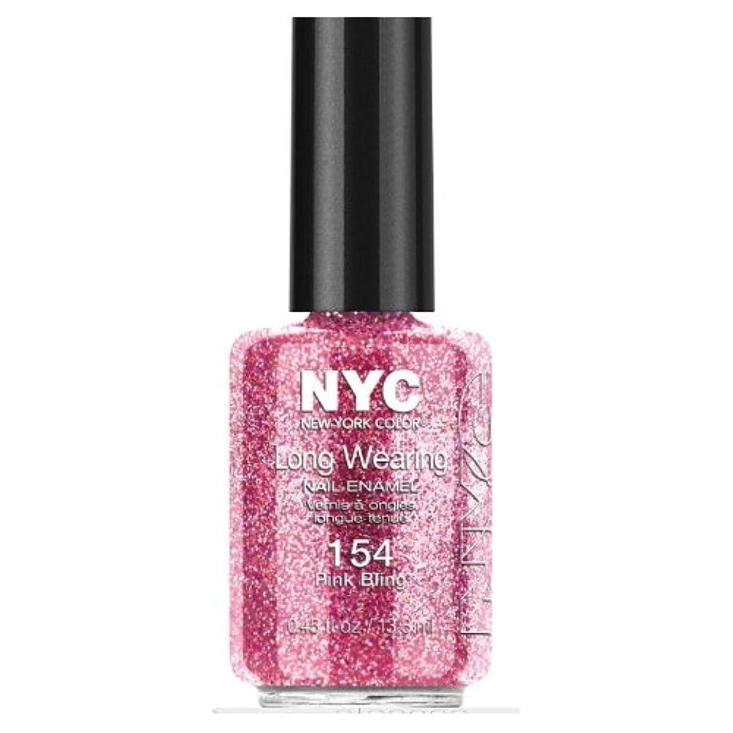 遊び場鹿驚くべきNYC Long Wearing Nail Enamel - Pink Bling (並行輸入品)