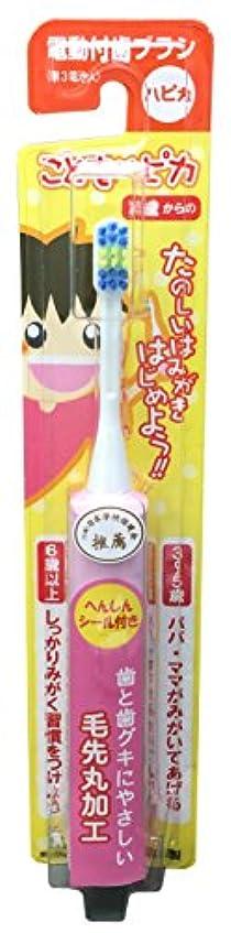 病なマーキングメロディアスミニマム 電動付歯ブラシ こどもハピカ ピンク 毛の硬さ:やわらかめ DBK-1P(BP)