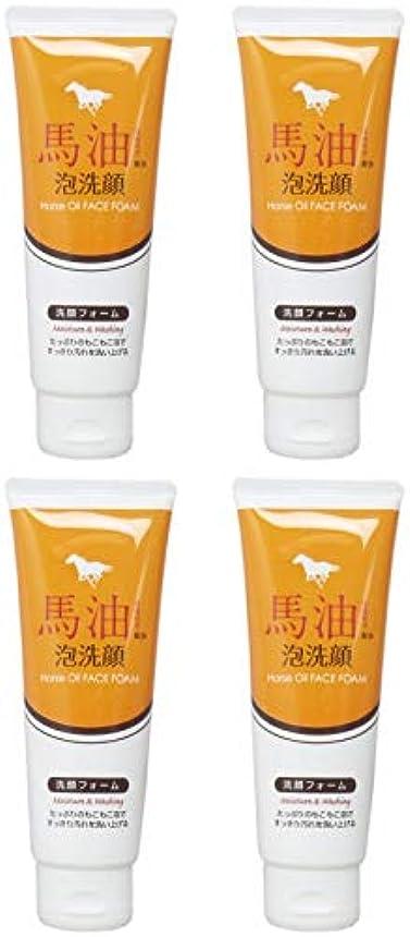 近代化する肌寒い非アクティブ【まとめ買い】馬油配合泡洗顔 洗顔フォーム 130g【×4個】