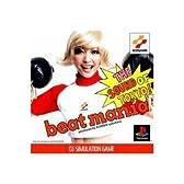 beatmania:THE SOUND OF TOKYO -produced by KONISHI yasuharu-