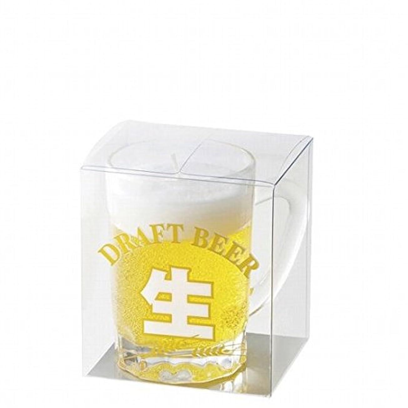 入学する帽子ビールkameyama candle(カメヤマキャンドル) ミニジョッキ キャンドル(86000010)