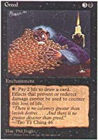 Magic: the Gathering - Greed - Fourth Edition