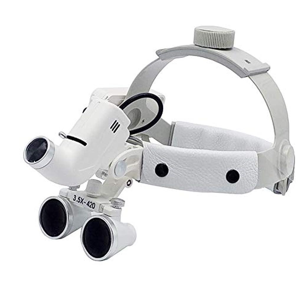 求める読書をする受粉者LED外科ヘッドライト3.5X420mmレザーヘッドバンド双眼ルーペメガネヘッドバンド拡大鏡高輝度ランプ
