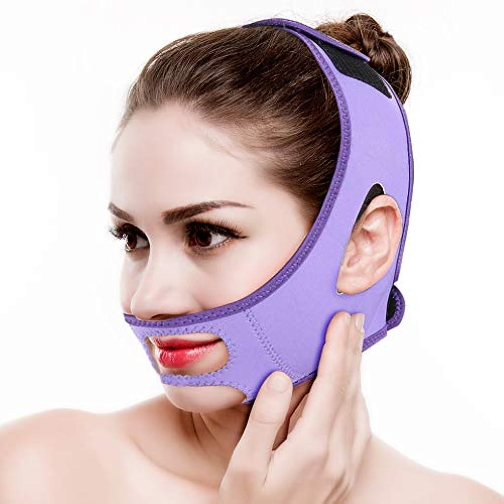 革命的同意する好きフェイスリフティングベルト,顔の痩身包帯フェイシャルスリミング包帯ベルトマスクフェイスリフトダブルチンスキンストラップフェイススリミング包帯小 顔 美顔 矯正、顎リフト フェイススリミングマスク (Purple)