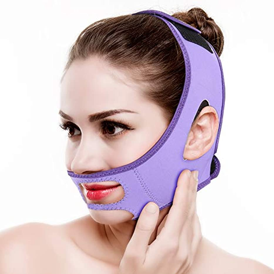 フェイスリフティングベルト,顔の痩身包帯フェイシャルスリミング包帯ベルトマスクフェイスリフトダブルチンスキンストラップフェイススリミング包帯小 顔 美顔 矯正、顎リフト フェイススリミングマスク (Purple)