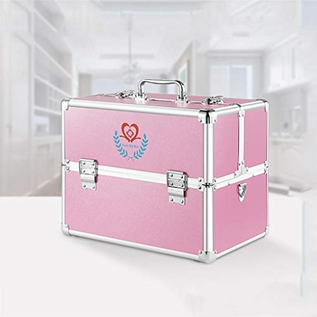 粉砕する別れる悲しむCQ 3層ダブルオープン大容量収納ボックス救急医療ボックス外来収納救急箱 (Color : Pink)