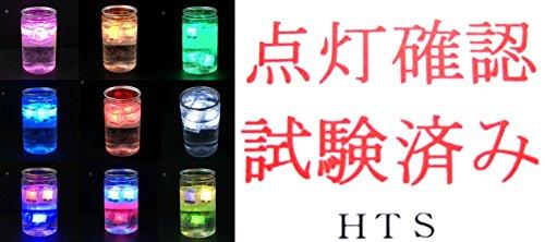 点灯確認済み 七色に 光る氷 アイスキューブ 12個 24個 36個セット (フリー, 12個セット+お手入れクロス)