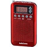 オーム電機 ラジオ AudioComm RAD-P350N-R [レッド]