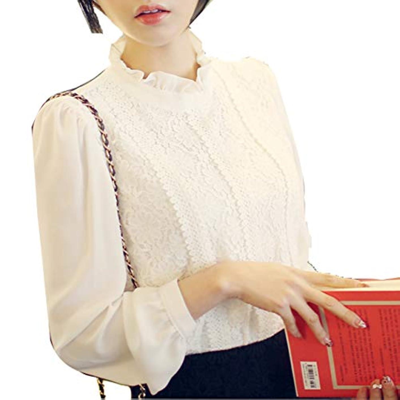 [ココチエ] ブラウス 衿 フリル 刺繍 レース 白 ホワイト 長袖 シンプル スタンドカラー たて衿 とろみ 無地 コーラス 華やか 発表会