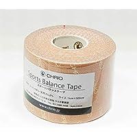 (クリオ)CHRIO テープ テーピングテープ テーピング スポーツバランステープ ボディケア ケア (国内正規品)