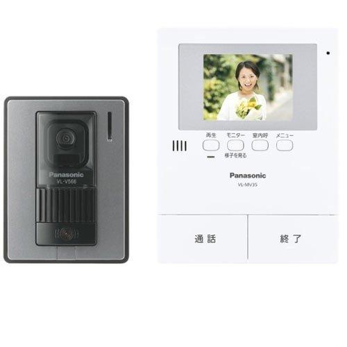 パナソニック(Panasonic) テレビドアホン VL-SV35X