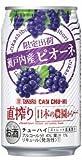 タカラCANチューハイ「直搾り」日本の農園から期間限定 350ml 1ケース24本入り