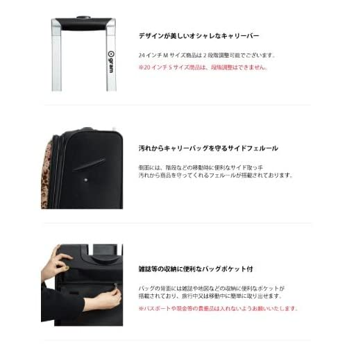 [グリフィンランド]_Griffinland スーツケース ソフト キャリーバッグ ビビアンドット Ogram (S(小型), ブラック)