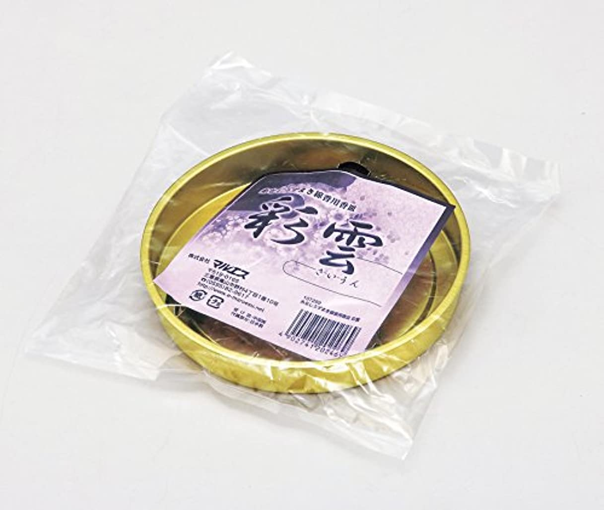太字ヒューム例マルエス 糸なしうずまき線香用香皿 彩雲