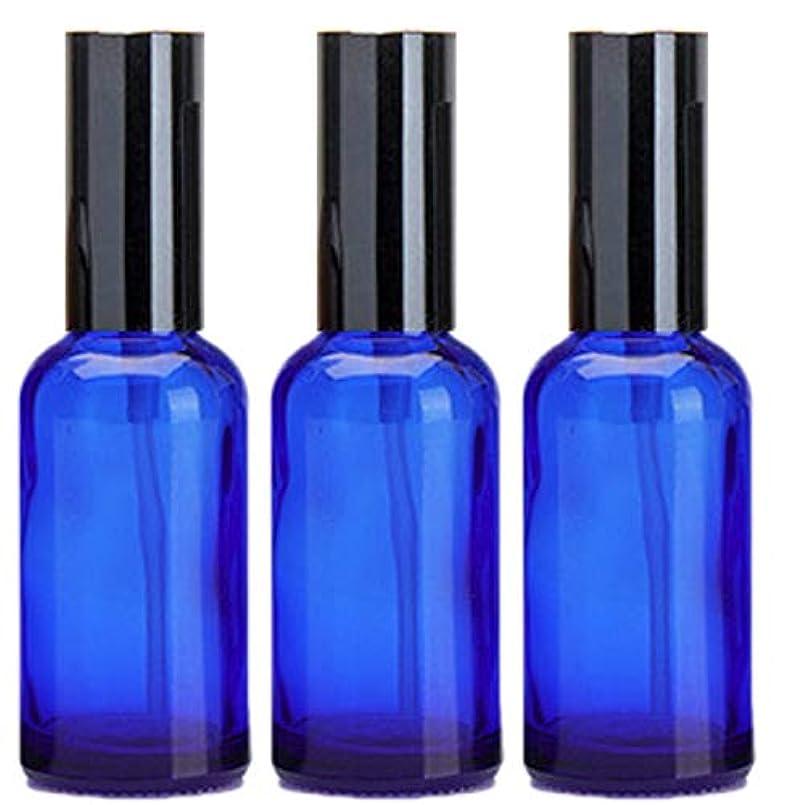 コロニー発動機土曜日乳液 ボトル 3本セット クリーム容器 アロマクリーム ハンドクリーム 遮光瓶 ガラス 瓶 アロマ ボトル ビン 保存 詰替え 青色 ブルー (30m?3本)