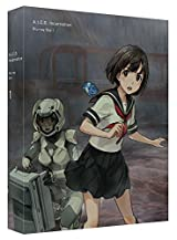 「A.I.C.O. Incarnation」BD-BOX予約開始。特典に鳴子ハナハル描き下ろし漫画