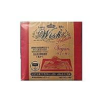 ☆パーパス Wish(ウィッシュ) ソリューション ヴィーガン 5.4kg×2個セット