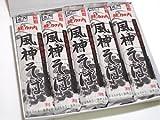 風神そばAセット (200g×10袋 約20人前 つゆなし) 化粧箱入 (北海道幌加内産 乾麺セット) 乾燥蕎麦