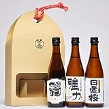 日置桜 ミニチュアボトルセット 100ml×3本 日本酒 鳥取 地酒
