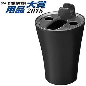 カーメイト 車用 灰皿 iQOS専用ホルダー 充電・吸殻入れ ブラック DZ468