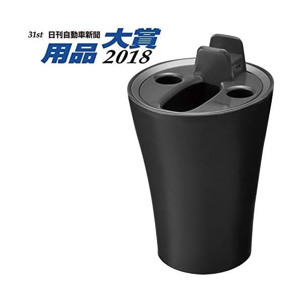 カーメイト 車用灰皿 IQOS専用ホルダー 充電...の商品画像