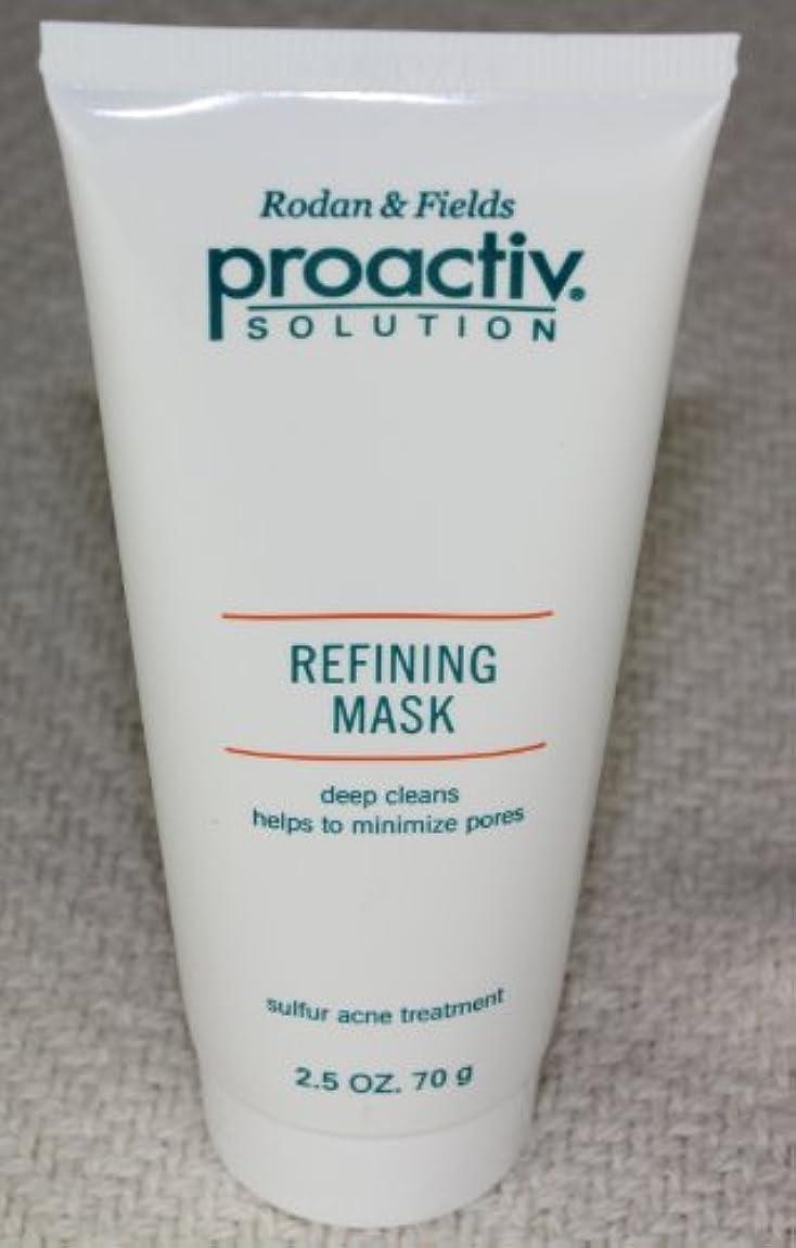オークリーンボアプロアクティブ マスク ミニサイズ 28g [並行輸入品]
