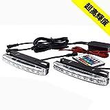 MOTOSTAR LEDデイライト スポットライト RGB LEDライト 車幅灯 汎用 防水 高輝度 フルカラー RGB LED デイライト 8連 リモコン付き16色発光 ポジション 外装パーツ 1年保証付き (RGB.)