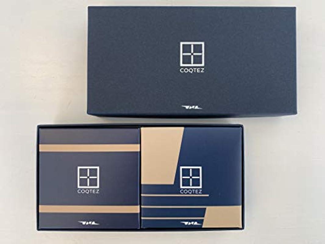 介入する経済マーケティング国鉄の香り石鹸 ギフトボックス C-NX(2個入セット)