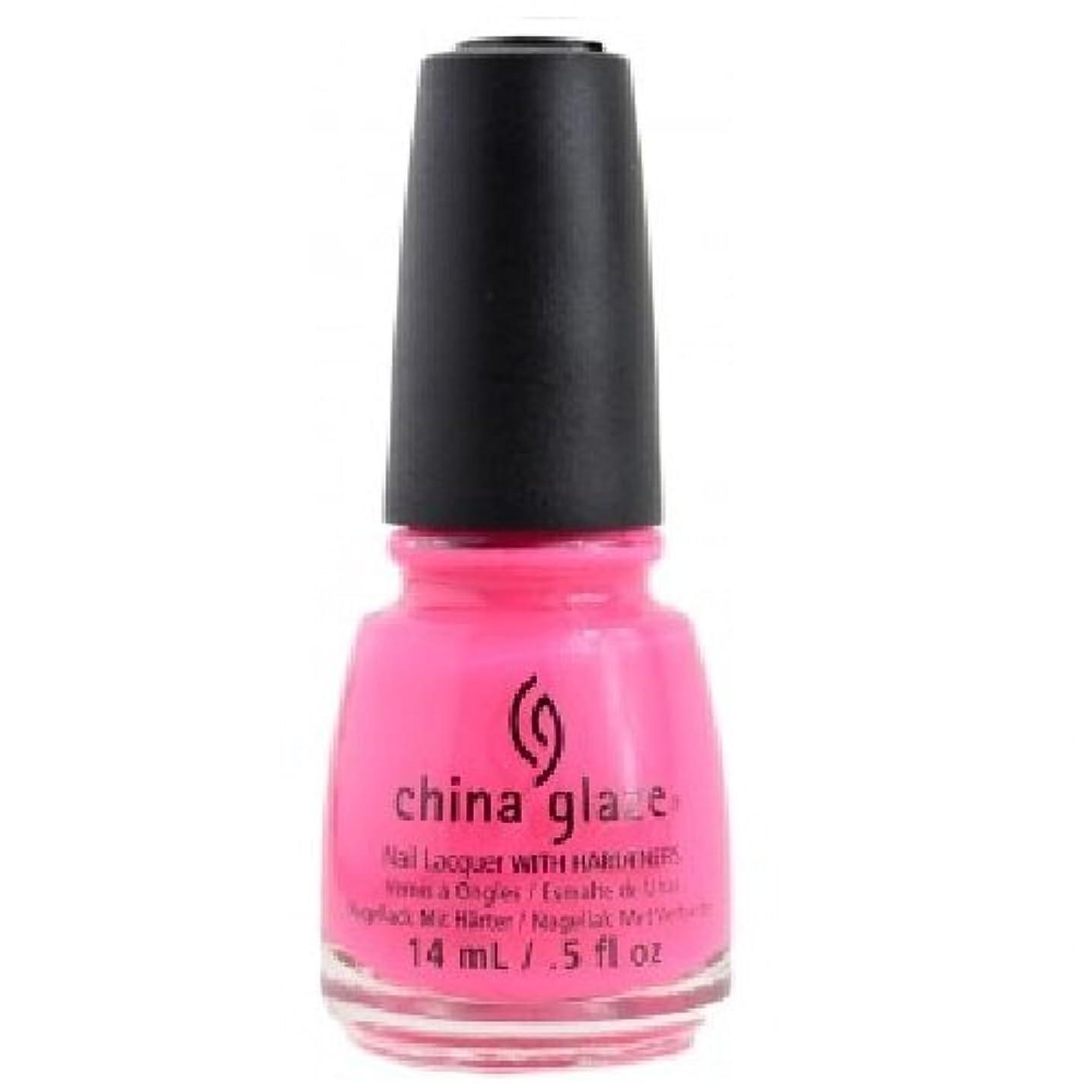 しない皮肉な汚染CHINA GLAZE Nail Lacquer - Art City Flourish - Peonies & Park Ave