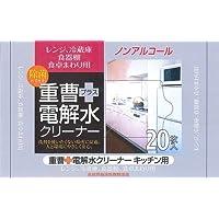 友和 重曹電解水キッチンクリーンシート20枚×48点セット (4516825004087)