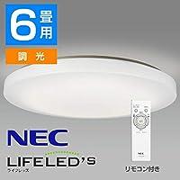 NEC LEDシーリングライト シンプル おしゃれ リフォーム リノベーション 昼白色 調光 リモコン付 6畳