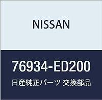 NISSAN (日産) 純正部品 フイニツシヤー リア ピラー RH ティーダ 品番76934-ED200