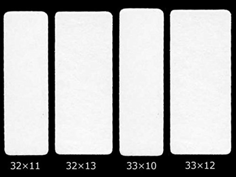 チェコ製小型昆虫貼付用台紙 (33×10(#59))
