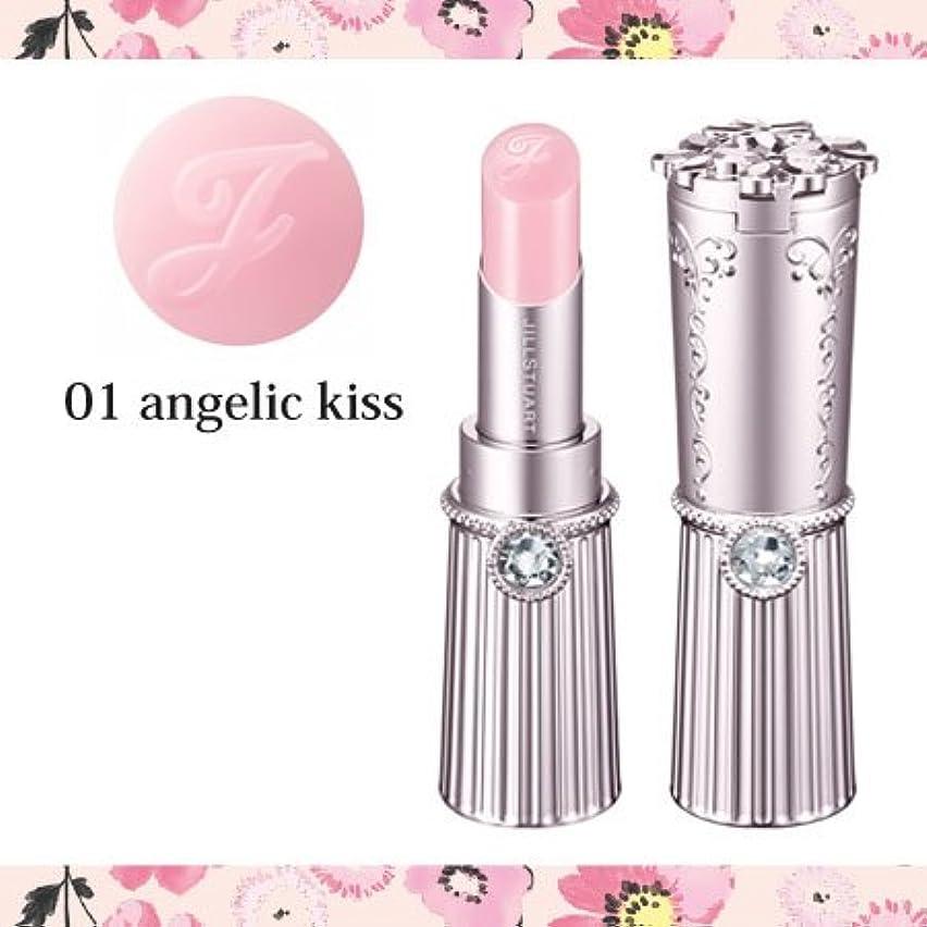 黒板問題保険をかけるジルスチュアート リップグロウ バーム #01 angelic kiss -JILLSTUART-