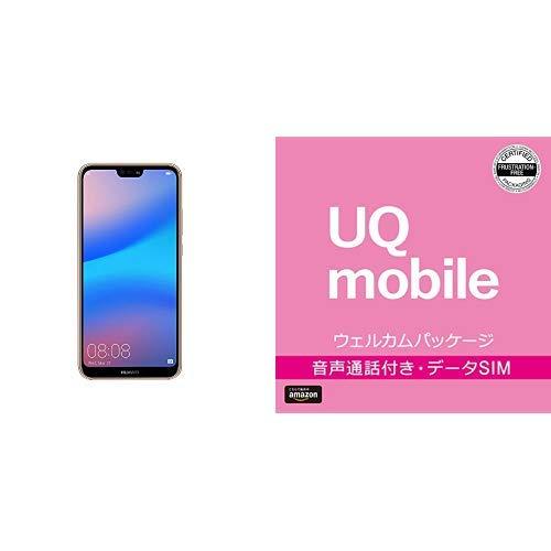 Huawei 5.84インチ P20 lite SIMフリースマートフォン サクラピンク ※クリアケース、イヤホンマイク付属※日本正規代理店品  BIGLOBE UQモバイル エントリーパッケージセット