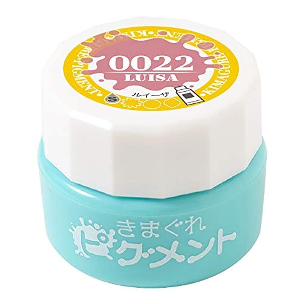 儀式なので乳白色Bettygel きまぐれピグメント ルイーザ QYJ-0022 4g UV/LED対応