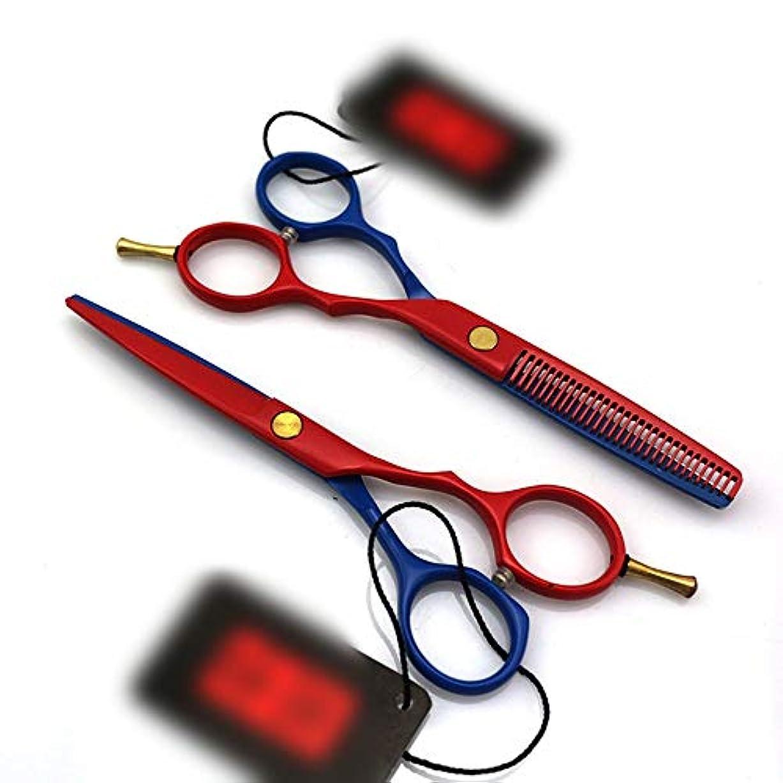 カラーペイントシリーズ理髪はさみ、5.5インチフラット+歯はさみセット ヘアケア (色 : Red and blue)