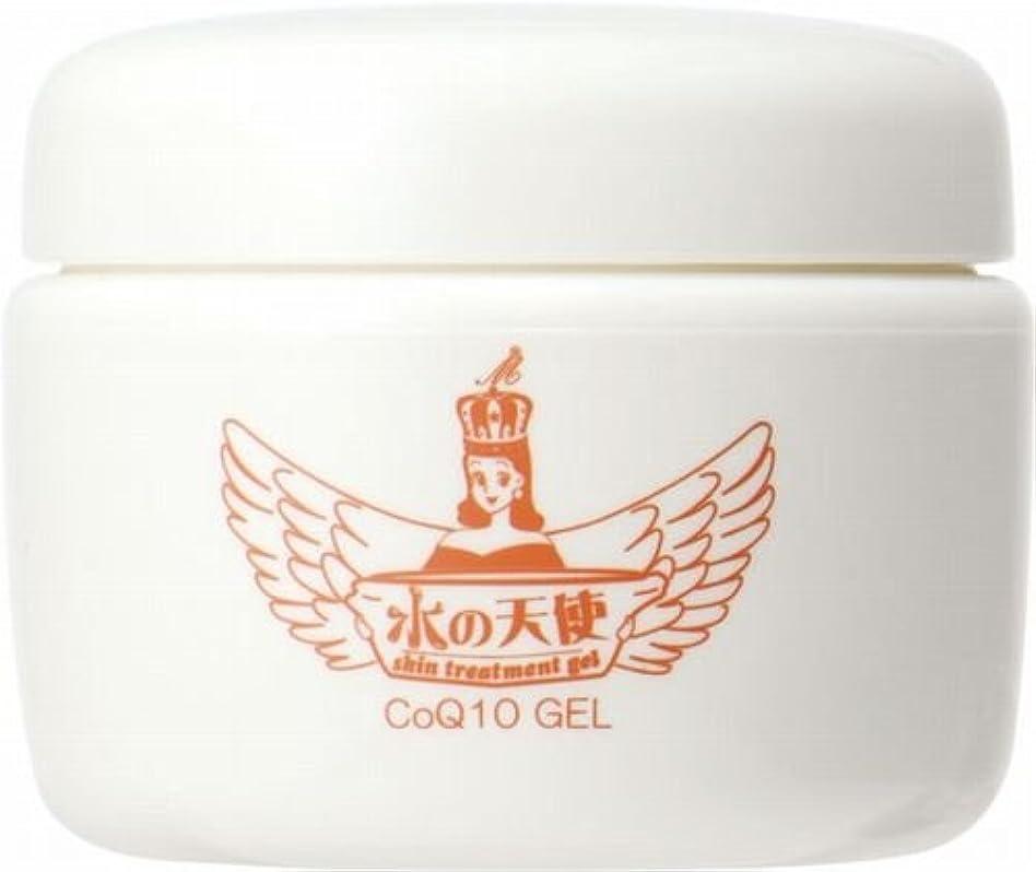 優越推測カフェ水の天使CoQ10ゲル150g
