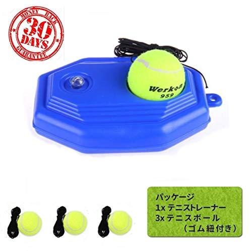 テニス 練習 テニストレーナー 硬式テニス ジュニア トレー...