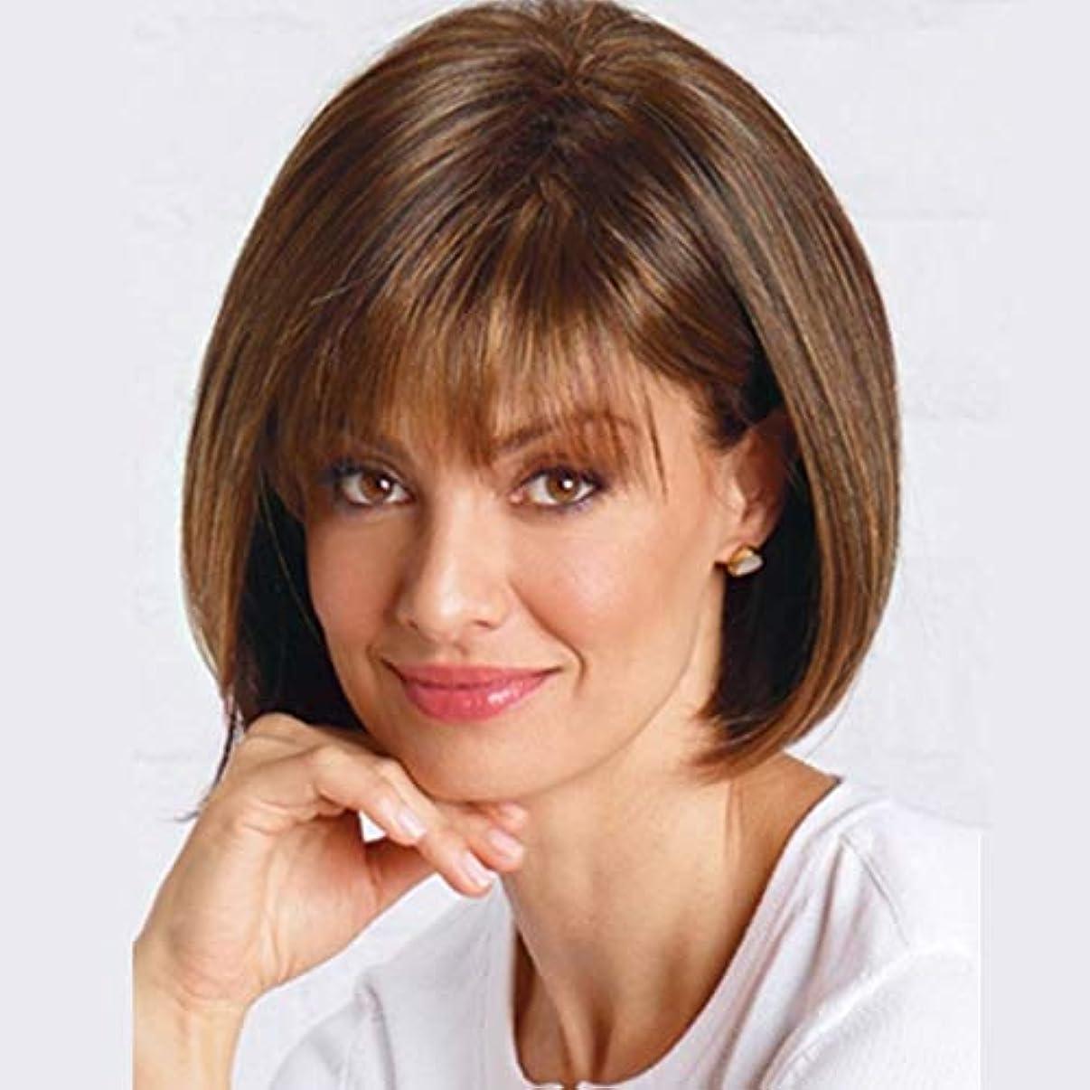 蛇行内部憧れSummerys ソフト&スムーズ女性用前髪付き女性ガールズショートストレート合成かつら
