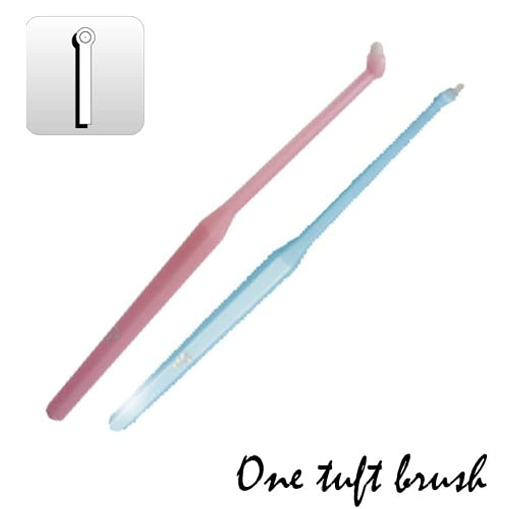 広々黙認する混乱歯科用 磨きにくいすきまにピタッ 【 One ワンタフト ブルー & ピンク12本セット】 歯ブラシ