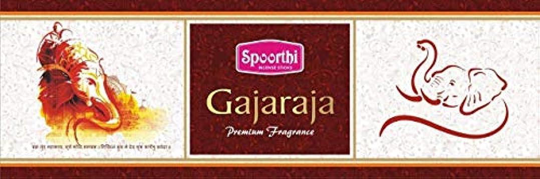 スーツ不振心臓Spoorthi Agarbattis Gajaraja Fragrance Incense Sticks - Pack of 12 (20g Each)