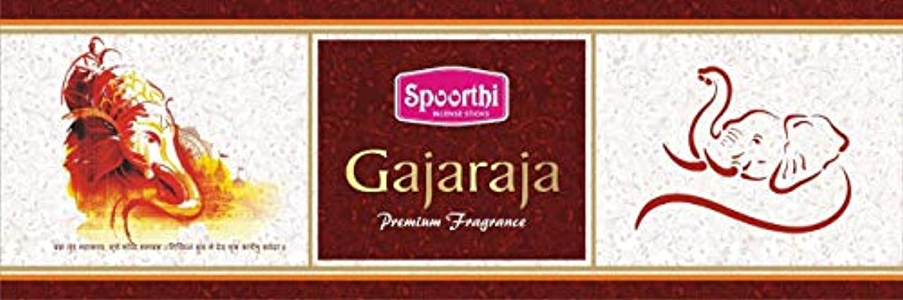 侵入する分解するモンクSpoorthi Agarbattis Gajaraja Fragrance Incense Sticks - Pack of 12 (20g Each)