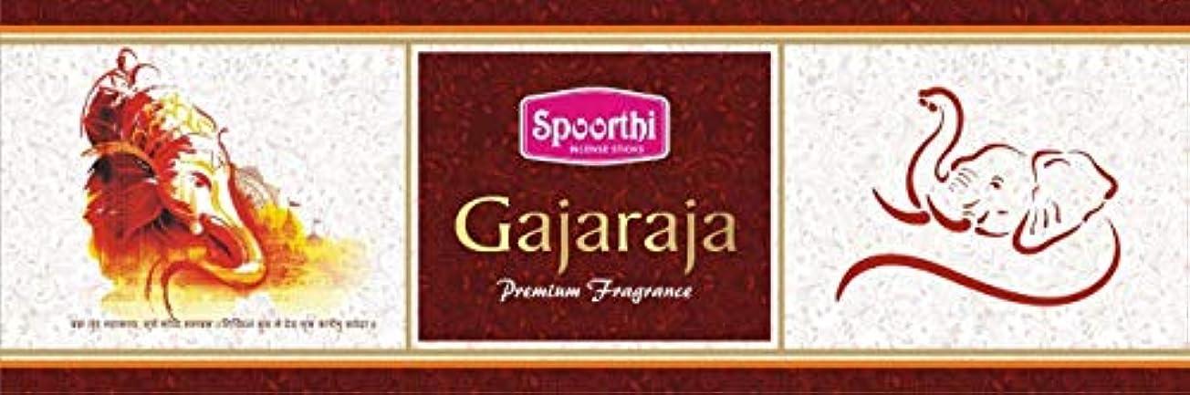 ひばり是正シーンSpoorthi Agarbattis Gajaraja Fragrance Incense Sticks - Pack of 12 (20g Each)