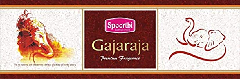 平らにするカバー国民Spoorthi Agarbattis Gajaraja Fragrance Incense Sticks - Pack of 12 (20g Each)