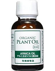 生活の木 有機アルニカオイル(浸出油) 25ml