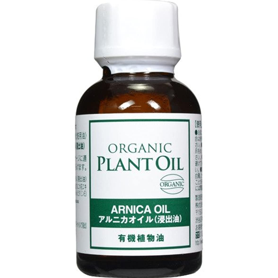 政策眉をひそめる花束生活の木 有機アルニカオイル(浸出油) 25ml