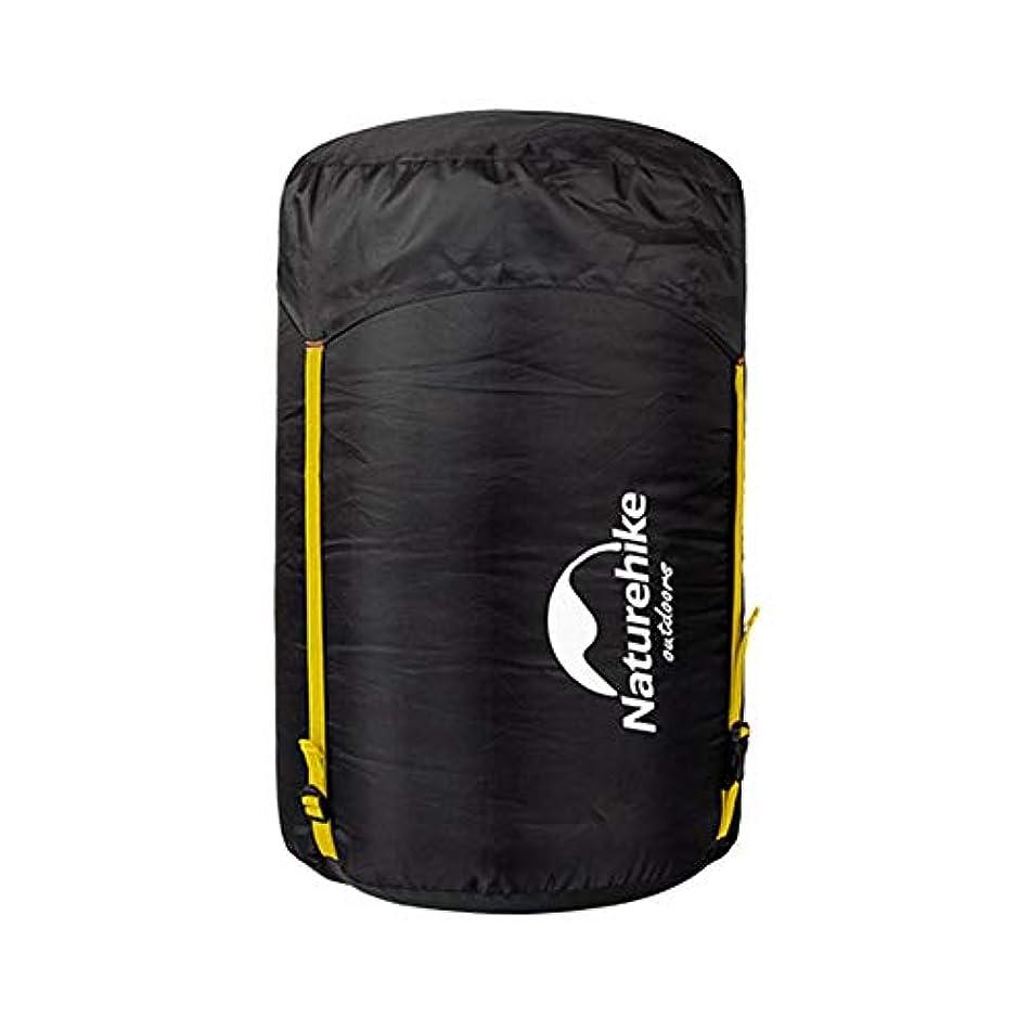 中止します核柔和clouday 寝袋 収納袋 撥水 丈夫 圧縮袋 軽量 圧縮バッグ 収納袋 ス タッフバッグ ケース 耐摩耗 シュラフ 衣類が収納可能 防水 キャンプ アウトドア用 first-rate