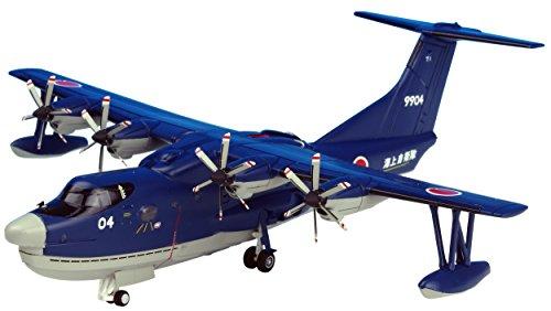 Avioni-X 1/200 US-2 救難飛行艇 海上自衛隊 第71航空隊 完成品