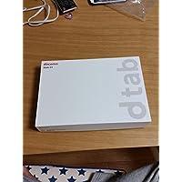ドコモ docomo dtab 10.1インチ タブレット 2013年 春モデル